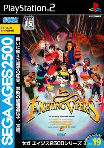 Amazon | SEGA AGES2500シリーズ...
