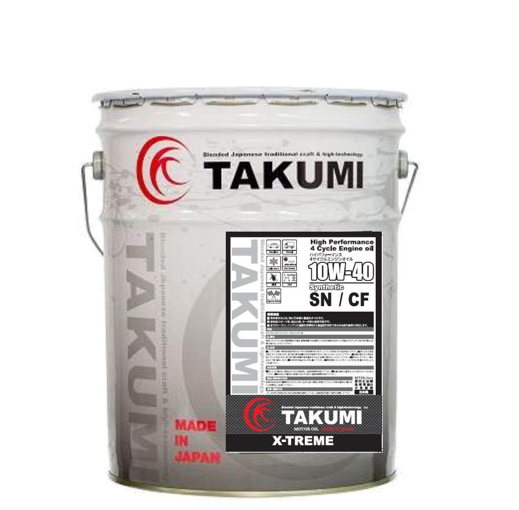 TAKUMIモーターオイル X-TREME【10W-40】エンジンオイル/レース ドリフト 化学合成油(PAO+HIVI)20L【送料無料】 B075STCGJQ
