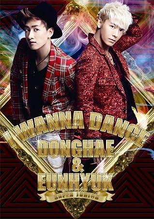 και Donghae dating 2013