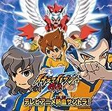 INAZUMA ELEVEN GO TV ANIME NEKKETSU SANTRA!(+DVD) by King Japan