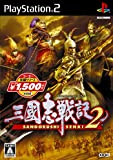 Sangokushi Senki 2 (KOEI Selection) [Japan Import]