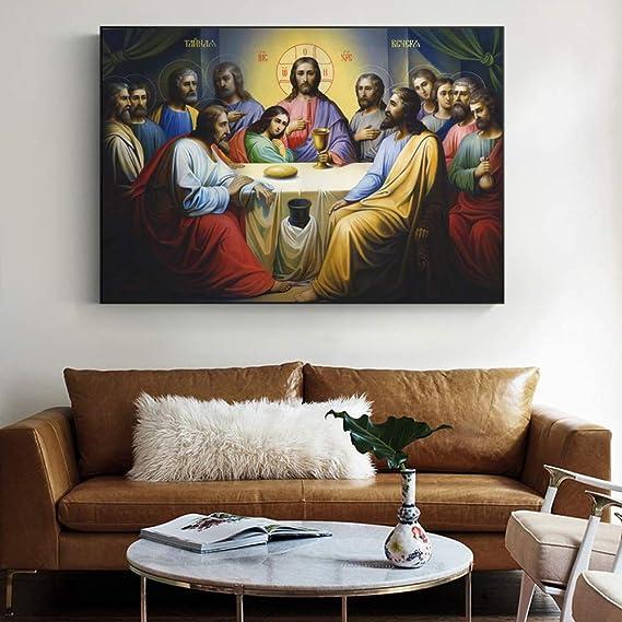 adgkitb canvas Jesús La Última Cena en la Pared Pintura El ...