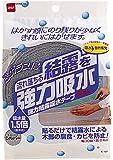 ニトムズ 強力結露吸水テープ30 シルバー 約4.5mm×30mm×4m E1010