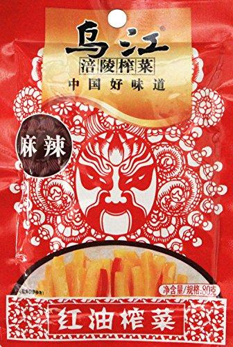 f0be56a0aafad 紅油榨菜 Chongqing Fuling Zhacai Preserved Mustard Strips Si Chuan Zha Cai -  Spicy 2.82