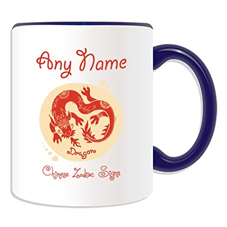 UNIGIFT Personalised Gift - Chinese Dragon Loong Year Mug (Zodiac Design  Theme, Colour Options) - Any Name/Message on Your Unique - Year 1904 1916