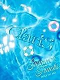 【メーカー特典あり】 SUMMER TRACKS -夏のうた- (初回生産限定盤) (CD+オリジナルポストカードセット) (オリジナルジャケットサイズステッカー付)