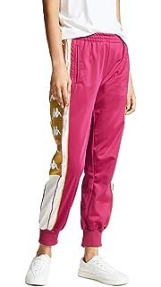 Kappa - Pantalón Deportivo - para Mujer: Amazon.es: Ropa y accesorios