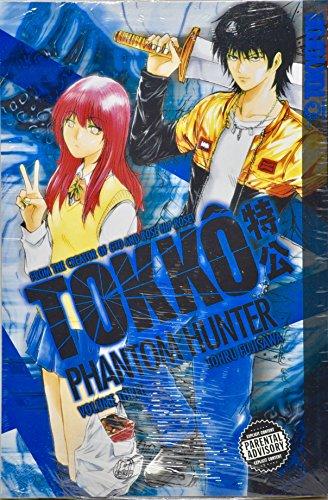Hunters Softcover - 2009 - Tokyopop - Manga - Tokko Phantom Hunter - Volume 3 - By Tohru Fujisawa - Graphic Novel - New