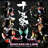 MASKED RIDER LIVE & SHOW 10 NEN SAI @ TOKYO KOKUSAI FORUM A
