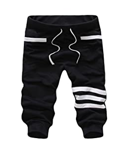 Men's Casual Skinny Jogging Harem Pants