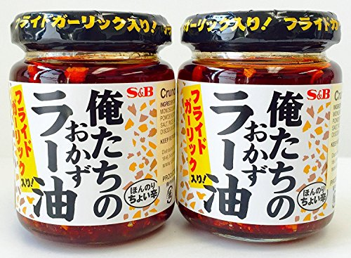 S&B chili oil w/ Crunchy Garlic 3.9 oz (Pack of 2)