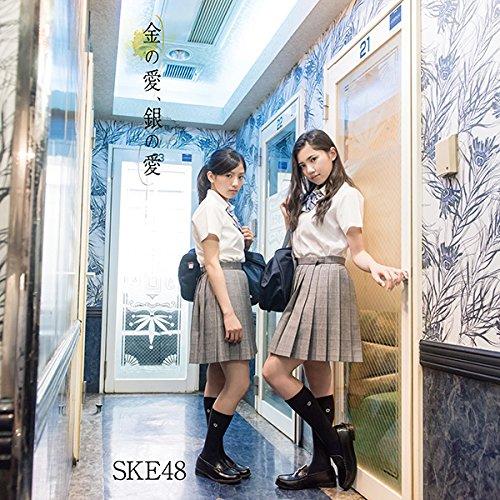 Ske48 - Kin No Ai. Gin No Ai (Type C) (CD+DVD) [Japan LTD CD] AVCD-83596