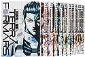 テラフォーマーズコミック1-19巻セット(ヤングジャンプコミックス)の商品画像
