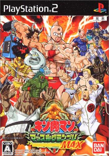 Kinnikuman Muscle Grand Prix Max [Japan Import]