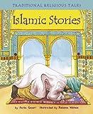 Islamic Stories, Anita Ganeri, 1404813136