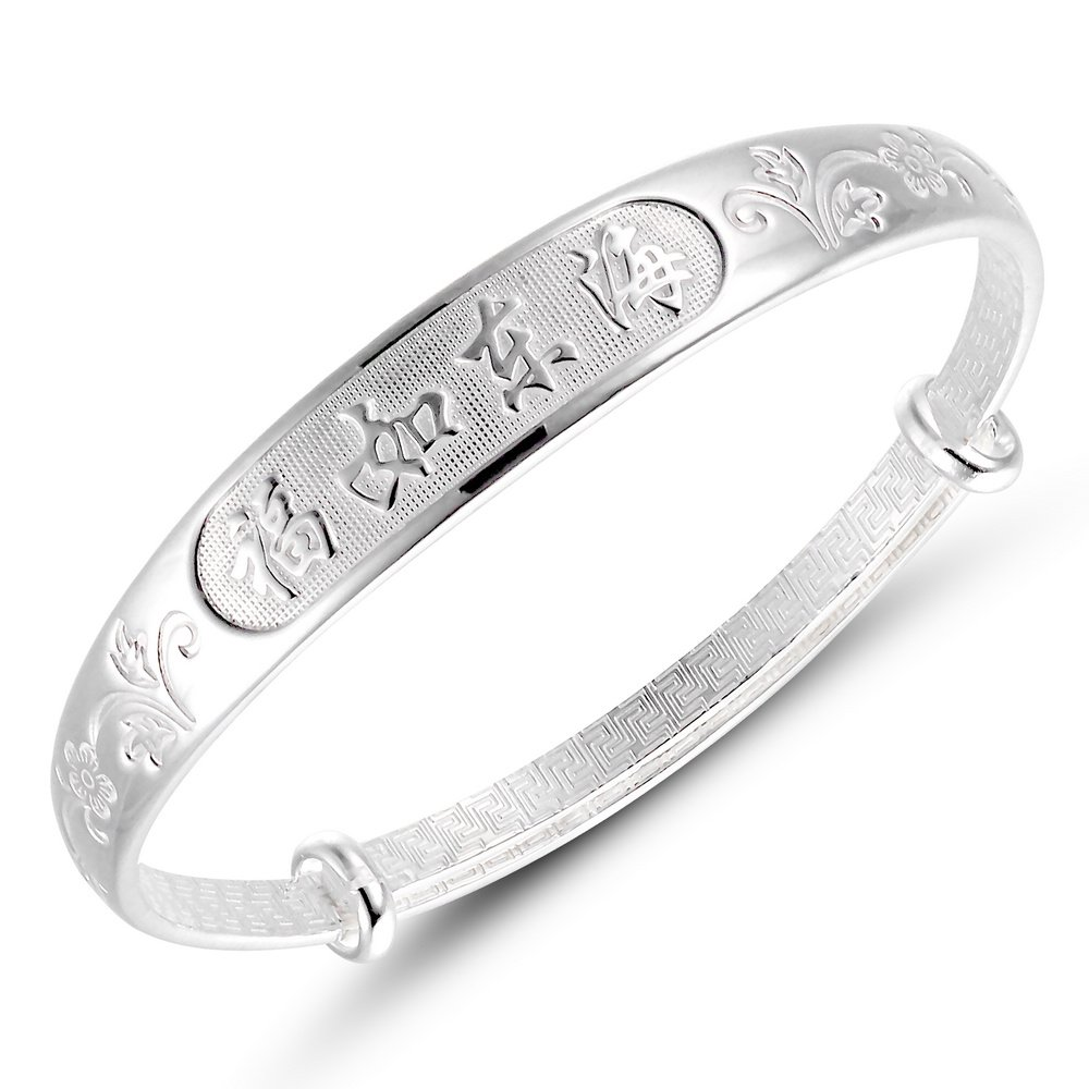 Merdia S999 Sterling Sliver Adjustable Chinese Style Lucky Bracelet with a Free Gift Box (blessing)