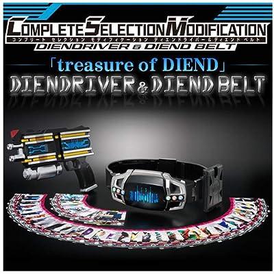 COMPLETE SELECTION MODIFICATION DIENDRIVER & DIEND BELT: Clothing