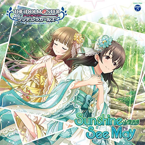 THE IDOLM@STER CINDERELLA GIRLS STARLIGHT MASTER 34 Sunshine See May(특전 : 자켓사진 스티커)