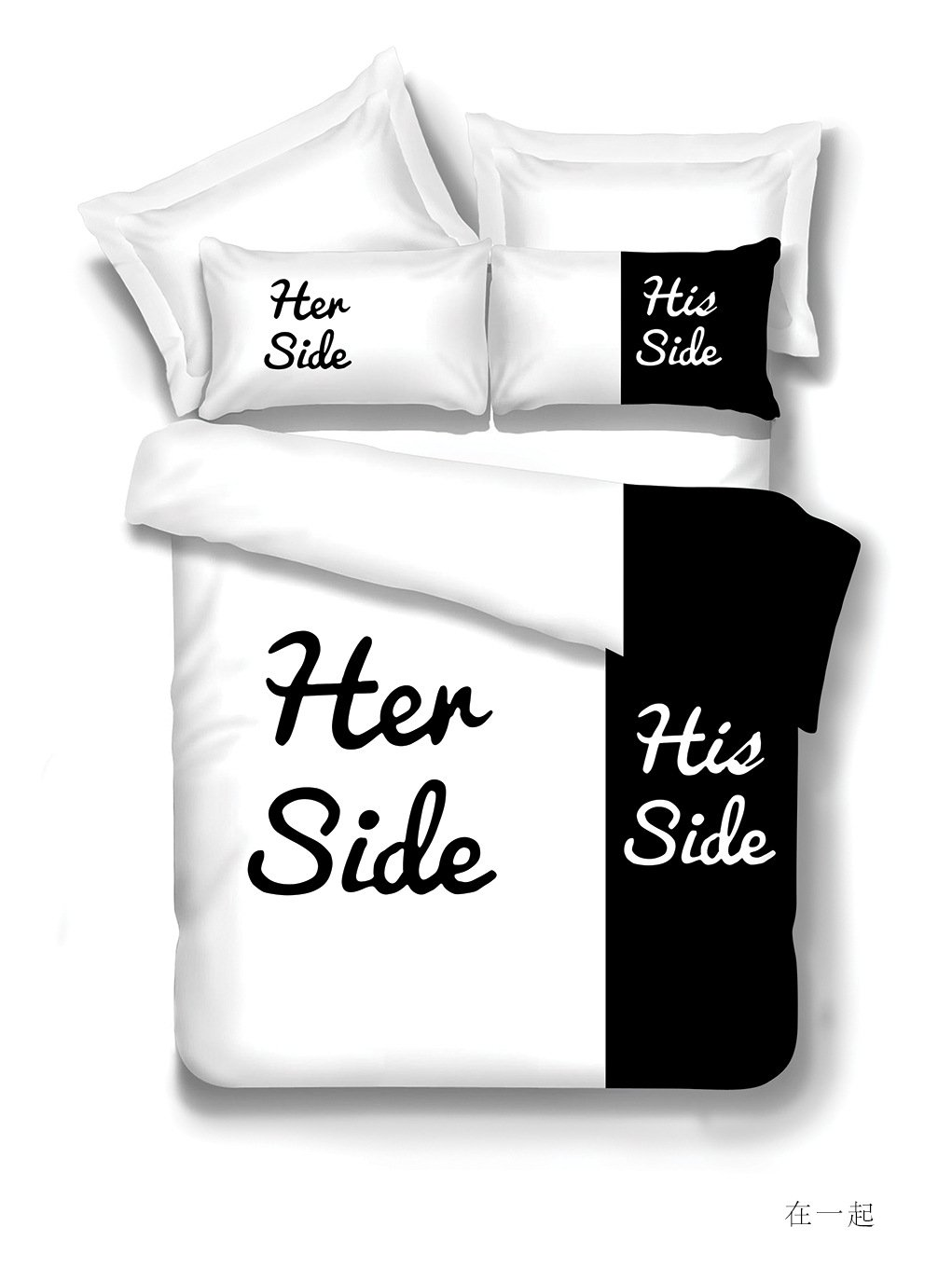 S Hotel Collection Her Side/His Side 3D Couples White Black Duvet Cover Set, 3-piece Quilt Cover Set-Extremely Soft & Durable