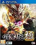 Toukiden Kiwami [PlayStation Vita] [Chinese Sub]