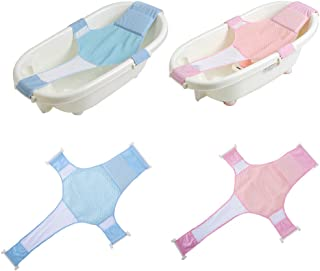 Huayang| Comfortable Newborn Infants Bath Seat/Tub Seat -Net Mesh Seat for Bathtub, Pink