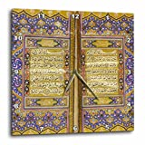 3dRose Purple and Gold Islamic Suras - Decorated Quran Prayers In Arabic Text - Islam Muslim Arabian Koran - Wall Clock, 13 by 13'' (dpp_162529_2)