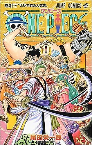 ワンピース 第01-93巻 [ONE PIECE vol 01-93]