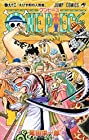 ONE PIECE -ワンピース- 第93巻