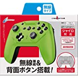 【連射/背面ボタン搭載】 CYBER ・ ジャイロコントローラー 無線タイプ ( SWITCH 用) グリーン