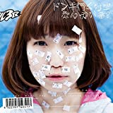 Real3ku - Donki Iku Kedo Nanka Iru? [Japan LTD Mini LP CD] HFCD-23