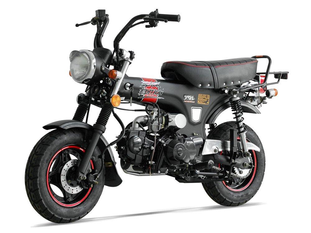 Mini Moto - DAX 50 - Black Edition - SkyTeam - color negro mate.: Amazon.es: Coche y moto