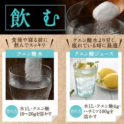 クエン 酸 水 作り方