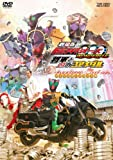 Sci-Fi Live Action - Kamen Rider Ooo Wonderful: The Shogun And The 21 Core Medals Director's Cut Edition [Japan DVD] DSTD-3516