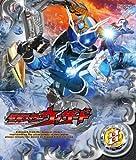 Sci-Fi Live Action - Kamen Rider Wizard Vol.8 [Japan BD] BSTD-8788