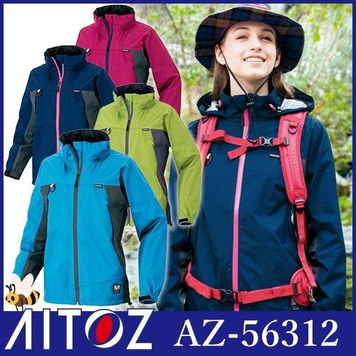 全天候型レディースジャケット カラー:035ミントグリーン×チャコール サイズ:15 B06XYNYB4S 15|035ミントグリーン×チャコール 035ミントグリーン×チャコール 15