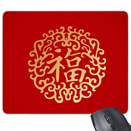 Amazon Gold Chinese Fook Rich Symbol Mouse Pad Non Slip Rubber