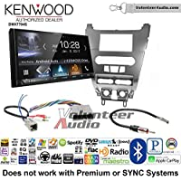 Volunteer Audio Kenwood DMX7704S Double Din Radio Install Kit with Apple CarPlay Android Auto Bluetooth Fits 2008-2011 Focus