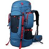Mountaintop 55L Trekkingrucksack für Camping / Wandern / Reisen, 66 x 28 x 17 cm