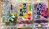 mango rice - Japanese Fruit Flavor Mochi Strawberry & Blueberry, Mango & Peach & Pineapple, Bean Jam Rice Cake Mochi Sampler - 3x 8 Pc by Kyoshin