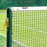 Tennis Net - 2.0mm Regulation Net (Double - 42ft)