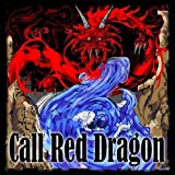 Call Red Dragon by Stone Arabia (2011-10-25)
