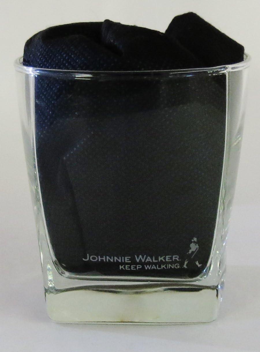 Johnnie Walker Keep Walking Scotch Whiskey Glasses
