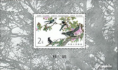 People's Republic of China Block27 (Complete.Issue.) 1982 Birds (Stamps for Collectors) Birds
