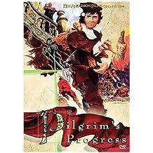 PILGRIM'S PROGRESS (1979)