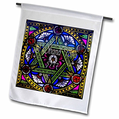 3dRose Jewish Themes - Image of L Shanna Tova On Stained Glass Star Of David - 18 x 27 inch Garden Flag (fl_256186_2) (Star Of Mosaic David)