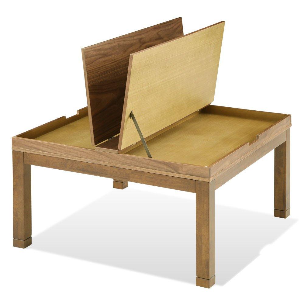 ぼん家具 こたつ ローテーブル 机 収納付き こたつテーブル 本体 天然木 継ぎ足付き 正方形 80×80cm ウォールナット B0777DSQB6 ウォールナット