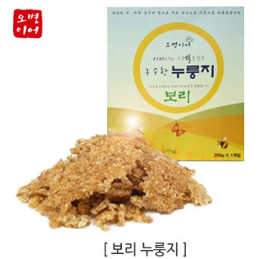 Powder made of mixed grains 200g Unsalted Scorched Rice Barley Rice