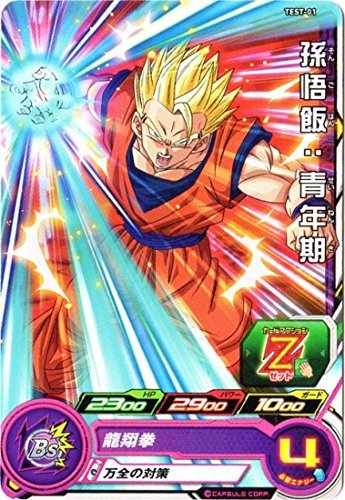 Super Dragon Ball Heroes / TEST-01 Son Gohan: adolescence ...