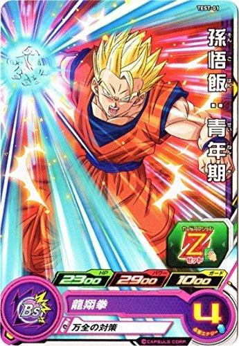 Super Dragon Ball Heroes / TEST-01 Son Gohan: adolescence ...