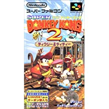 Super Donkey Kong 2 (aka Donkey Kong Country 2) Super Famicom (Super NES Japa... (japan import)